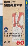 T�l�carte ancienne Japon / 110-1246 - Tradition Guerrier Ep�e - Japan front bar phonecard  Balken Telefonkarte / Verso A