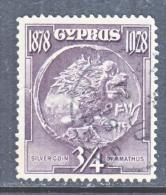 CYPRUS  114  (o)   COIN - Cyprus (...-1960)