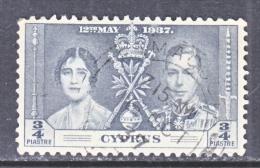 CYPRUS  140  (o) - Cyprus (...-1960)