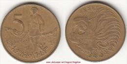 ETIOPIA 5 Cents 1969 KM#44.1 - Used - Etiopia