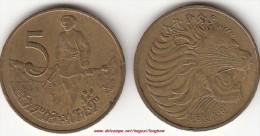 ETIOPIA 5 Cents 1977 KM#44.1 - Used - Etiopia