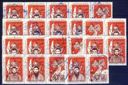 ##G1503. Iran 1988. Coprints. Michel 2288-92. Used . - Iran