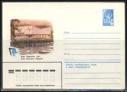 RUSSIA USSR Stamped Stationery 14340 1980.05.28 UKRAINE Sumy Cinema - 1980-91