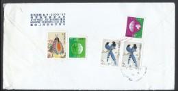 China Airmail 2002 Birds Nature Wild Life Postal History Cover Sent To Pakistan - 1949 - ... République Populaire