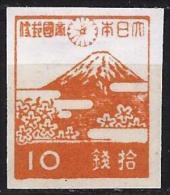 Japan 1947 - Mount Fuji ( Mi 346 - YT 346 ) MH *