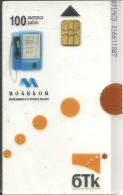 Mobikom: Telefonstation (transparent) - Bulgarien