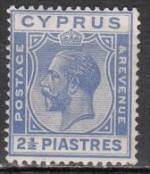 Cyprus    Scott No.  99      Unused Hinged      Year  1924      Wmk 4 - Cyprus (...-1960)