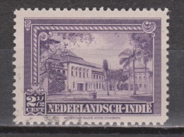 Nederlands Indie Netherlands Indies 306 Used ; Verschillende Voorstellingen 1945 - Netherlands Indies
