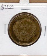 Monnaie De Collection NationalTokens : Grèce N° 3 - Tokens & Medals