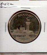 Monnaie De Collection NationalTokens : Grèce N° 9 - Tokens & Medals