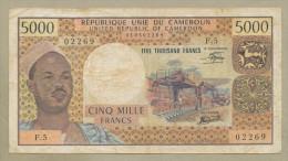 CAMEROON / CAMEROUN - 5000 Francs  1974  P17c  AFine  ( Banknotes ) - Cameroun