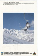 JAPAN Olympic Postcard Nagano Send To IOC Member Walther Tröger With The Wish To Become Volunteers Durring The Games - Winter 1998: Nagano