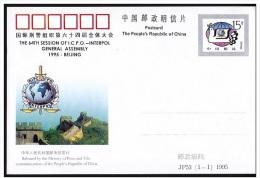 CINA 1995 - Postcard  Org. Internationale I.C.P.O.- Interpol General Assembly Beiji. 15 Yuan Nuovo** - Postkaarten