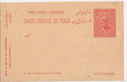 TARJETA POSTAL. IRAN.