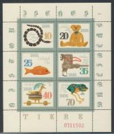 DDR KB Michel No. 2661 - 2666 Ba ** postfrisch