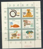 DDR KB Michel No. 2661 - 2666 Ja