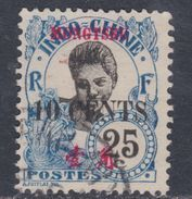 Mong-Tzeu N° 58 O Timbres D´Inchochine Surchargés : 10 C Sur 25 C. Bleu  Oblitération Légère Sinon TB