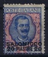 Italy  Levant SALONICO Sa Nr Nr 7 MH/* - Bureaux D'Europe & D'Asie