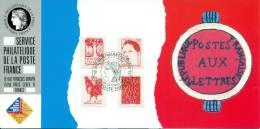 097 Carte Officielle Exposition Internationale Exhibition Sindelfingen 1992 FDC France République 4 Val. Poste - Esposizioni Filateliche