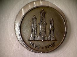 Emirats Arabes 50 Fils 1973 - Emirats Arabes Unis