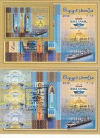 Fdc EGYPT 2015 NEW SUEZ CANAL PROJECT 2 MAXI CARDS */* - Egypt
