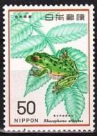 JAPON: Grenouilles, Yvert: N° 1195. Neuf Sans Charniere (MNH) - Grenouilles