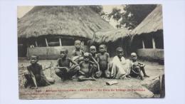 GUINEE Afrique UN COIN DU VILLAGE DE TABOUNA Occidentale 662 Enfants CPA Animee Postcard - Guinée