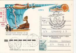 26339- MOSCOW-ANTARCTICA OUTBOUND FLIGHT, IL-18D PLANE, PENGUINS, BASE, REG POSTCARD STATIONERY, 1981, RUSSIA - Polar Flights