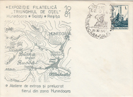 26369- MINERALS, MINING, IRON MINE AND WORKSHOPS, SPECIAL COVER, 1981, ROMANIA - Minerales