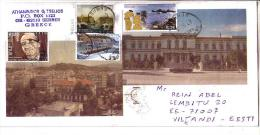 GOOD GREECE Postal Cover To ESTONIA 2015 - Good Stamped: Nature ; Ships ; Car - Greece