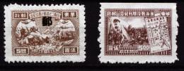 A3291) PR China Ost-China Mi.4 Und 31B Ungebraucht Unused - 1949 - ... Volksrepublik