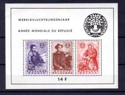 Année Mondiale Du Réfugié, BF 32**,  Cote 85 € - Blocks & Sheetlets 1924-1960