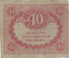Russie - Russia - 40 Kopek - Russie