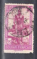SOUDAN YT 80 Oblitéré - Used Stamps
