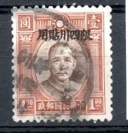 China Chine : (349) Provinces Du Setchouen (Szechwan)  SG9(o) - Sichuan 1933-34