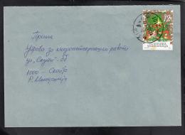 REPUBLIC OF MACEDONIA, 2004, COVER, MICHEL 338 - CHRISTMAS / CHRISTIANITY, RELIGION ** - Mazedonien
