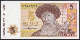 Kazakhstan 5 Tenge 1993 P14 UNC - Kazakistan