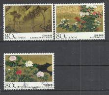 JAPAN 2012 - PAINTINGS - CPL. SET - USED OBLITERE GESTEMPELT USADO - 1989-... Empereur Akihito (Ere Heisei)