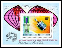 Upper Volta, 1974, Centenary Of The UPU, 1974, Michel #Block 28A, Scott #C200, MNH, Perforated Souvenir Sheet With Re... - UPU (Unione Postale Universale)
