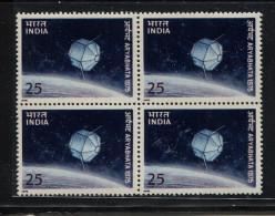 India, 1975, Space,  Aryabhata-Satellite - Asia