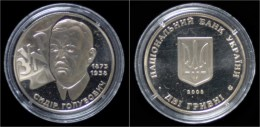 Ukraine 2 Hriwen 2008- Commemorative Coin- Holubovich - Ukraine