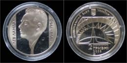 Ukraine 2 Hriwen 2008- Commemorative Coin- L.Landau - Ukraine