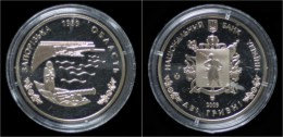 Ukraine 2 Hriwen 2008- Commemorative Coin- Zaporizhzhia - Ukraine