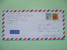 South Korea 1996 Cover To England - Physalis Plant - Celadon Water Dropper - Korea, South