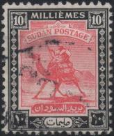 SOUDAN SUDAN Poste 82 (o) Guerrier à Dromadaire - Soudan (1954-...)