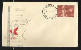 INDIA, 1968, FDC, Sardar Shaeed Bhagat Singh, Sikhism, Freedom Fighter, Revolutionary,  Madras Cancellation - India