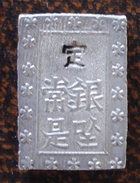 (J) JAPAN: Silver BU Ichibu Ansei  XF 1859-68  (1711)  SALE!!!! - Japan