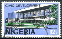 NIGERIA 1973 - 12K Offset Printing Used - Nigeria (1961-...)