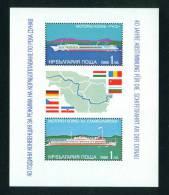 3737 Bulgaria 1988 40th Anniv Of Danube Commission **MNH / FLAG - AUSTRIA Bulgarie Bulgarien Bulgarije - Unclassified