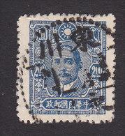 China, Scott #554, Used, Dr Sun Yat-sen, Issued 1944 - 1912-1949 Repubblica